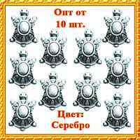 Бусина Шарм Черепаха Металлическая Цвет: Серебро, Разм 14*10*7 мм., Отвр. 5 мм Бусина в стиле Пандора Оптом