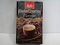 Кофе молотый Melitta Bella Crema Espresso 250 гр.