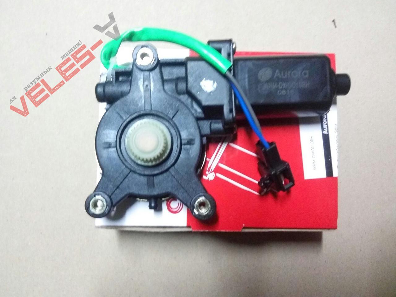 Мотор стеклоподъемника Ланос, Сенс правый (шестерня) Aurora