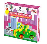 """Мягкий конструктор """"Автомобиль-внедорожник"""" 6103 """"STRATEG"""""""