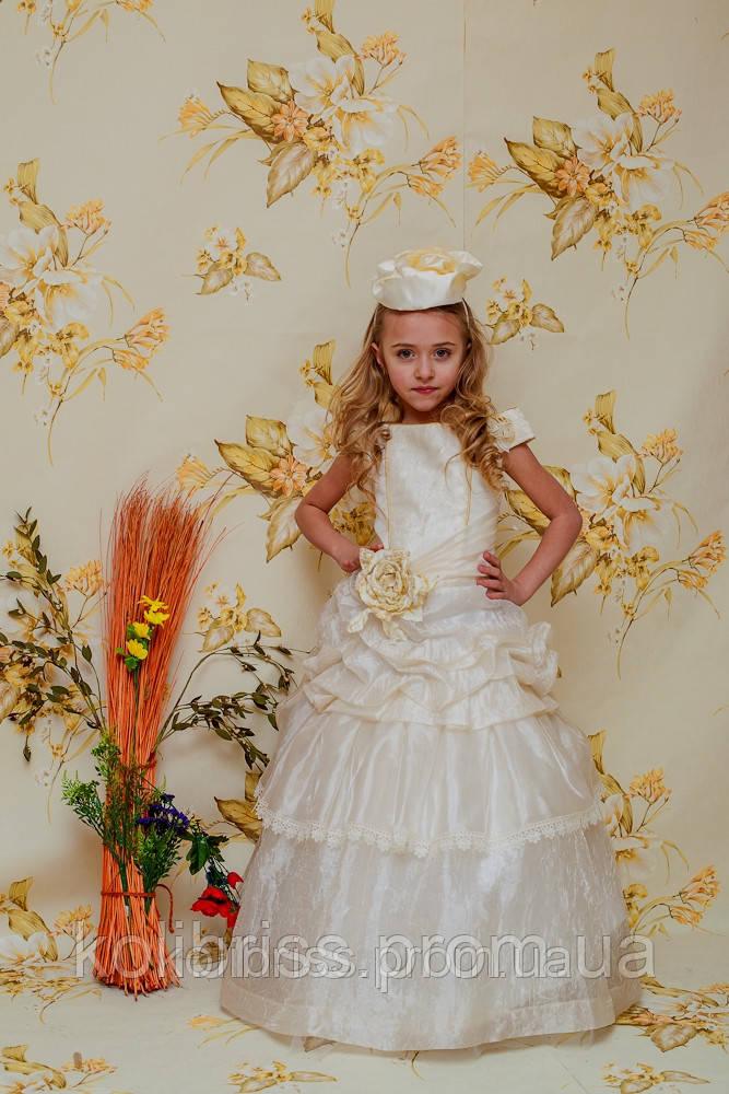 Карнавальный костюм шикарной  розы  прокат