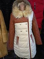 Пуховик женский комбинированый с мехом лисы