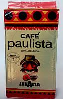 Молотый кофе Lavazza Paulista 250 гр
