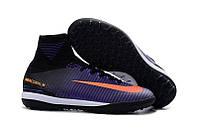 Бутсы сороконожки Nike MercurialX Proximo II TF с носком фиолет, фото 1