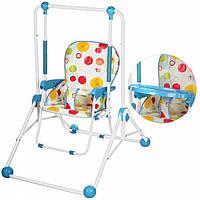 Детские качели + стульчик Трансформер голубые