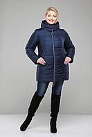 Куртка зимняя  больших размеров,М-346 без меха синяя