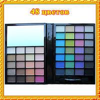 Тени - палитра теней матовых и сатиновых Beauty Book, 48 цветов