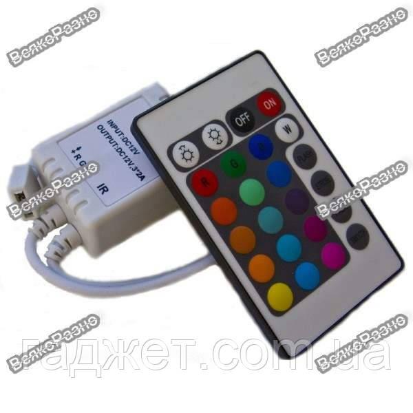 RGB - контроллер c IR управлением, 72W, 24 кнопки