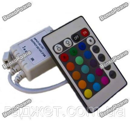 RGB - контроллер c IR управлением, 72W, 24 кнопки, фото 2