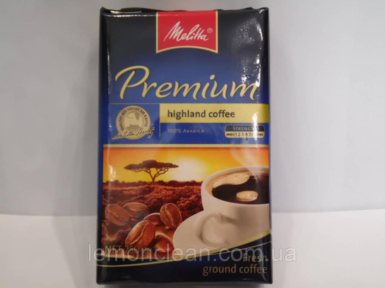 Кофе молотый Melitta Premium highland coffee 250 гр.