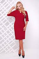 Красивое платье большого размера Оливия бордовое