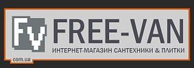 Free-VAN