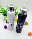 Термос My Bottle, 500мл ( термокружка, термочашка, термос ) 9045, фото 2