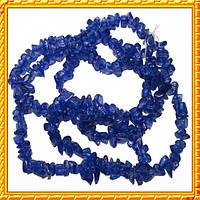 Бусины сколы кварц синий, крошка кубиками
