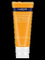 Body Refresh Cloudberry - Лосьон для тела увлажняющий с Морошкой, 200 мл