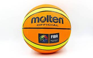 Мяч баскетбольный резиновый №7 MOLTEN (резина, бутил, оранжево-желтый)