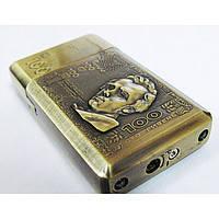 Зажигалка с фонариком (100 гривен)