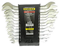 Ключи рожковые 12шт 6-32мм CrV satine