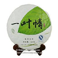 Чай Пуэр Шен Дра Гао Подкопченный 2003 года прессованный 357г