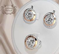 Комплект из серебра с золотыми накладками Катрин белый