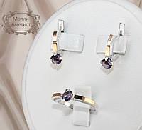 Комплект из серебра с золотыми накладками Молли Аметист