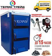 Твердотопливный котел Корди АОТВ Е 26-30 кВт -  сталь 4 мм