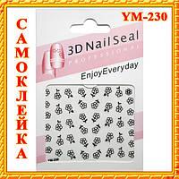 Наклейки для Ногтей Самоклеющиеся 3D Nail Seal Professional Enjoy Everyday YM-230, фото 1