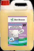 Den Braven PLASTIMIX-W 5л Пластификатор для бетона (гидрофобизация)