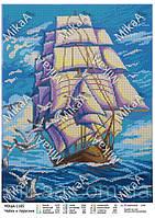 Схема для вишивки бісером Вітрильник