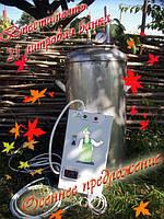 Автоклав бытовой электрический — 21 литровая банка (с блоком управления)