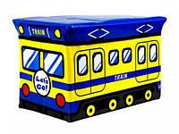 Пуф складной Bus Код:216-10216732