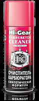 Синтетический очиститель карбюратора Hi-Gear