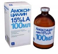 Амоксициллин L.A 15 %  100 мл