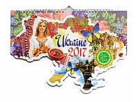 Календарь Настенный 2017 Украина
