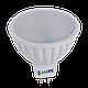 Светодиодная лампа LEDEX, 5W, GU5.3, 475lm, MR16, теплый свет 3000К, фото 2