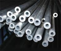 Труба   алюминиевая  19х2х6000 мм АД 31 Т5   цена купить порезка