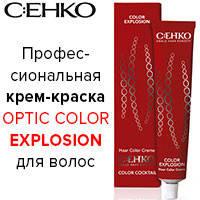 Крем-краска C:EHKO Explosion