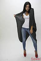 Зимняя теплая вязаная шаль (кардиган)
