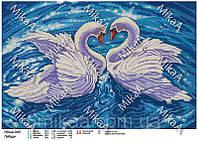 Схема для вышивки бисером Лебеди