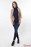 Модный молодежный кардиган (шаль вязаная)