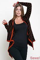 Модная вязаная накидка-шаль
