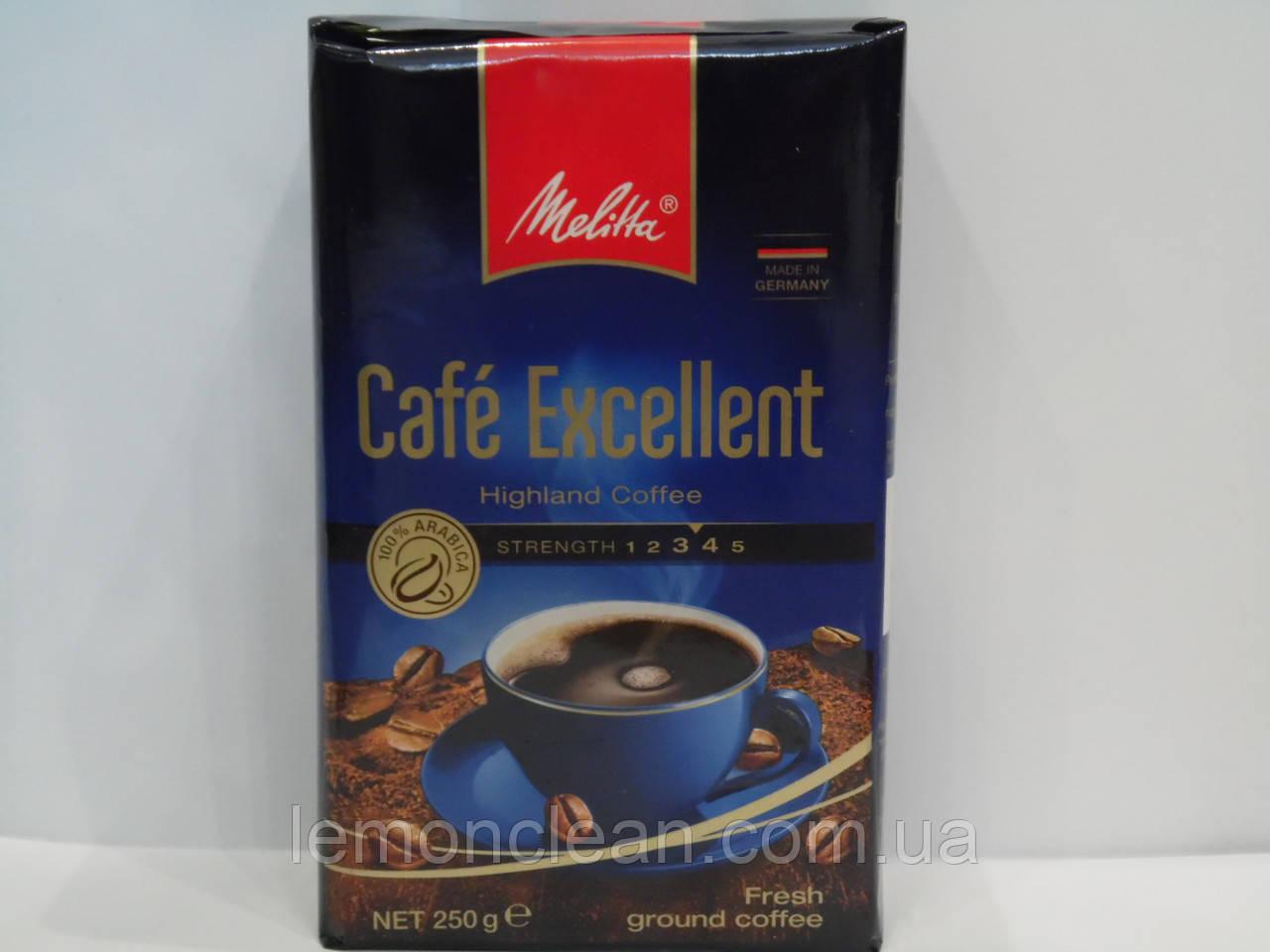 Кофе молотый Melitta Caf Excellent 250 гр.