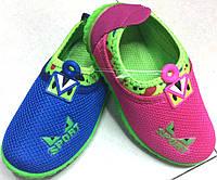 Летние текстильные кроссовки 27-32 размер