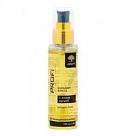 Бальзам-флюид с аргановым маслом для поврежденных волос 100 мл