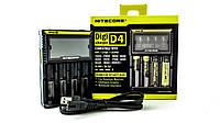 Зарядное устройство Зарядное Nitecore - D4
