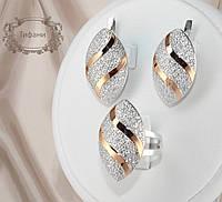 Комплект из серебра с золотыми накладками Тифани
