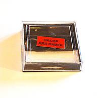 Набор для пайки - припой (ПОС-61) флюс (канифоль) и активный флюс (паяльный жир) в коробке из карболита НДП-1