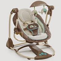 "Детское кресло-качалка Bright Starts BS60100 ""Сахара"""