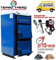 Твердотопливный котел Корди АОТВ 12 СТ - Термо-Стандарт, сталь 6 мм