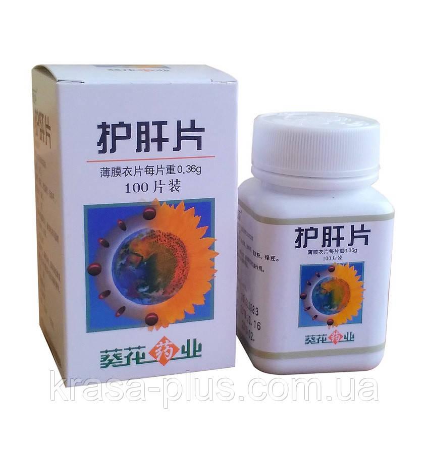 Интернетмагазин препаратов китайской и восточной медицины
